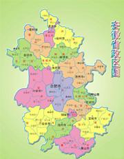 广州到华东地区物流运输_广州至华东货运(图2)