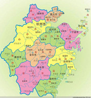 广州到华东地区物流运输_广州至华东货运(图5)