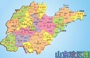 广州到华东地区物流运输_广州至华东货运(图6)
