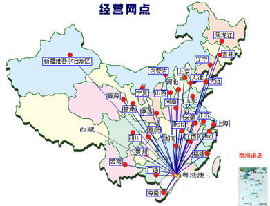 广州到中南物流公司_广州到中南货运专线(图7)
