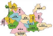 广州到西南物流公司_广州到西南专线(图1)