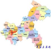 广州到西南物流公司_广州到西南专线(图4)